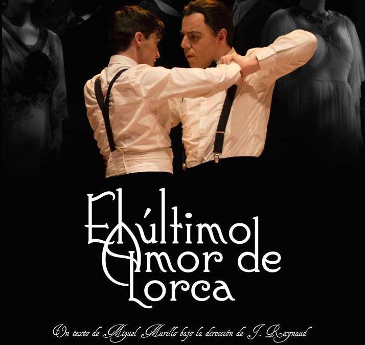 El último amor de Lorca