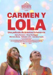 CINE DE VERANO. CARMEN Y LOLA @ PARQUE MUNICIPAL CASTO LOZANO