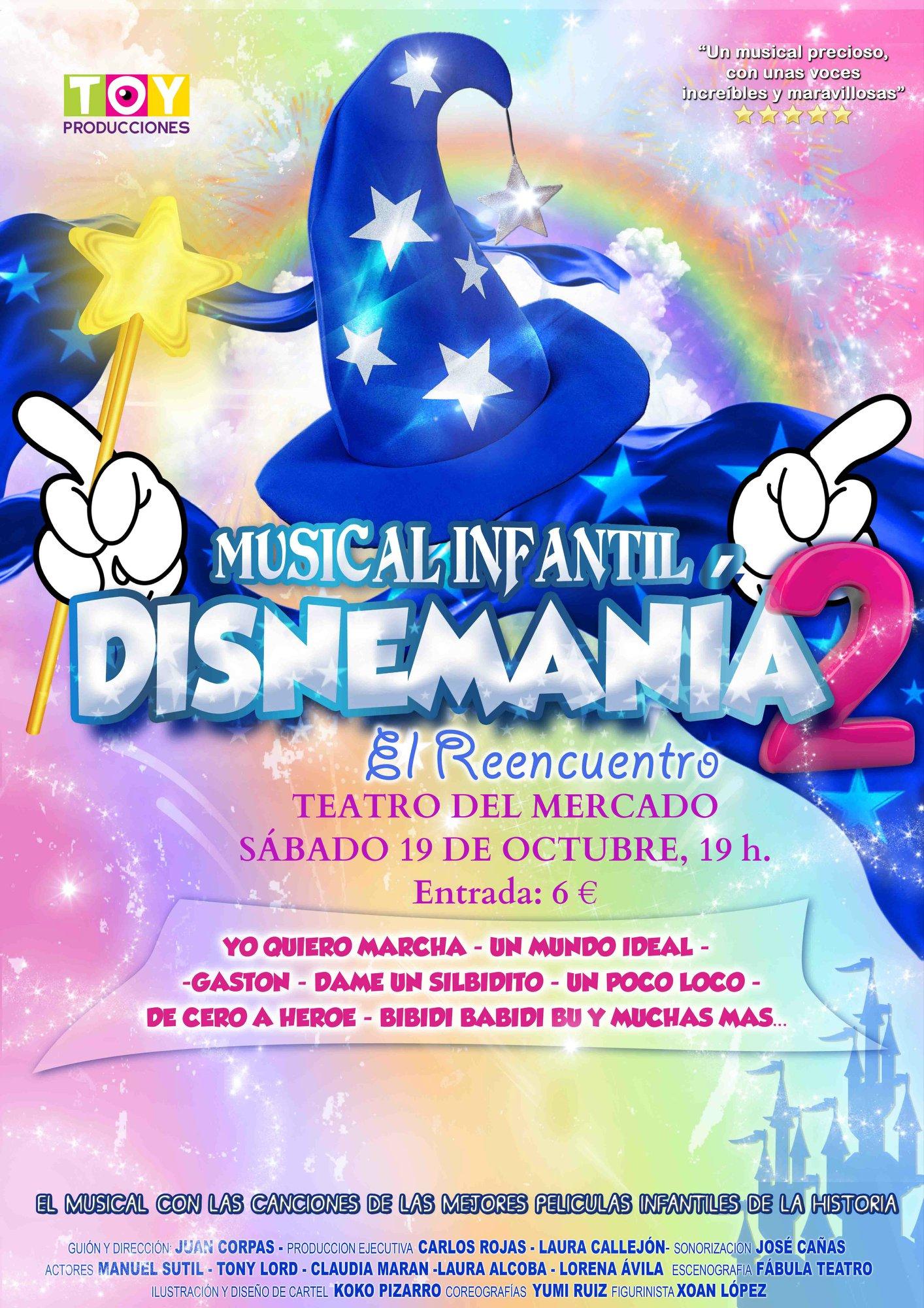 Se amplían las funciones de Disneymania 2, el reencuentro.